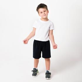 Комплект детский, цвет белый, рост 110 см Ош