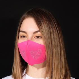 Маска декоративная 'Сердечко' плотная, цвет белый в розовом Ош