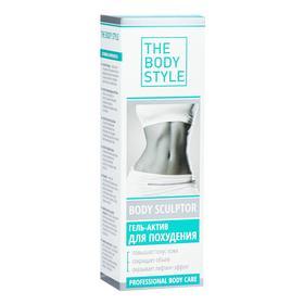 Гель-активTHE BODY STYLE для похудения,125 мл