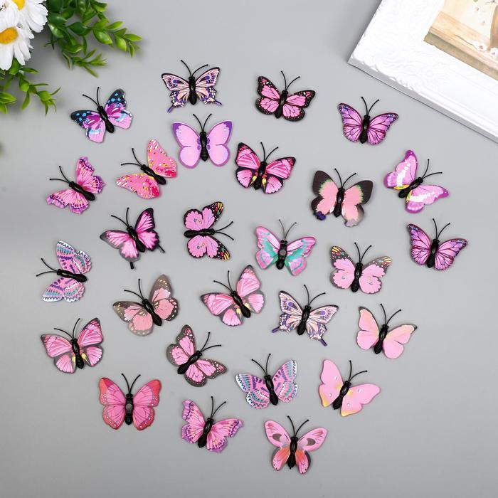 Магнит пластик Бабочка одинарные крылышки светло-розовые 4,5 см