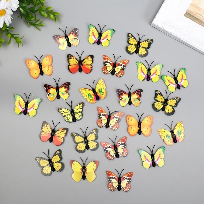 Магнит пластик Бабочка одинарные крылышки жёлтые 4,5 см