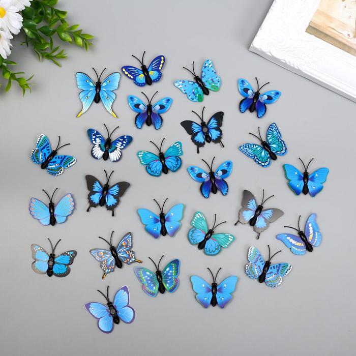 Магнит пластик Бабочка одинарные крылышки голубые 4,5 см