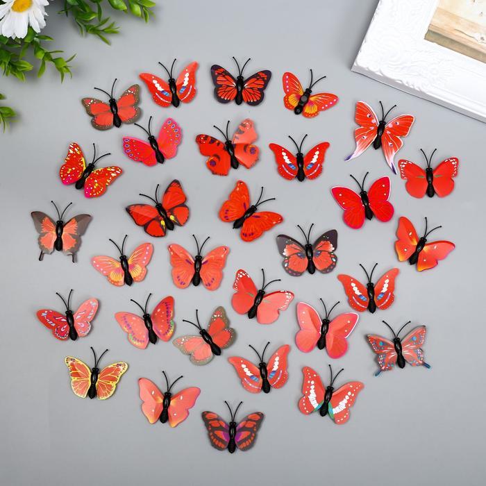 Магнит пластик Бабочка одинарные крылышки красные 4,5 см