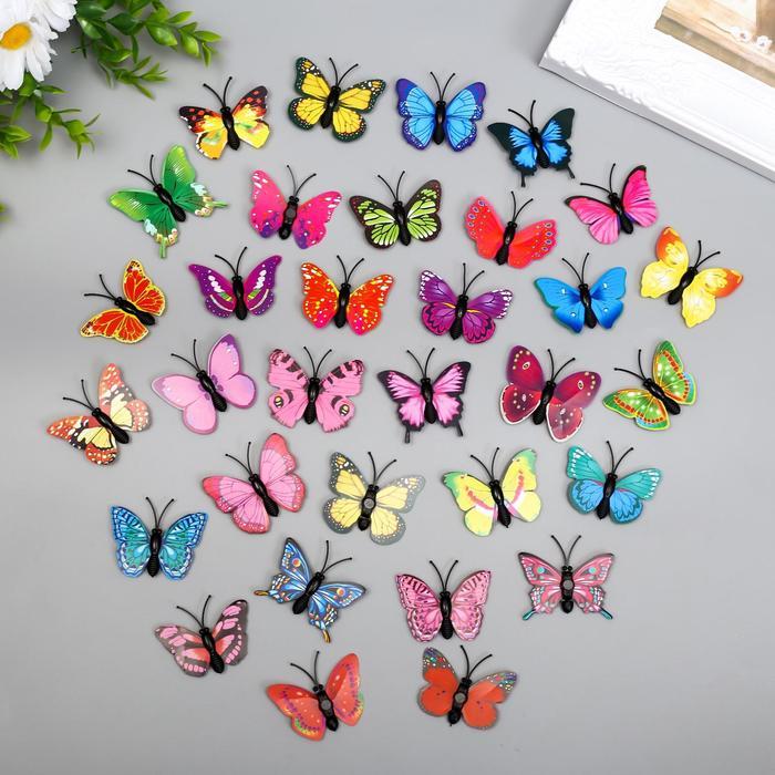 Магнит пластик Бабочка одинарные крылышки разноцветные 4,5 см