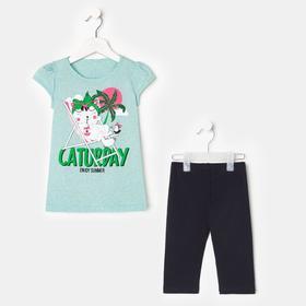 Комплект для девочки, цвет зелёный/чёрный, рост 110-116 см
