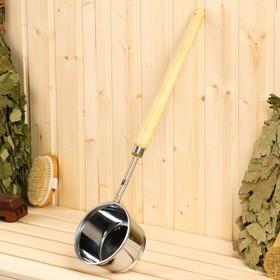 Ковш для бани металлический, 0.7л, 58 см, с деревянной ручко Ош