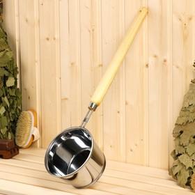 Ковш для бани металлический, 1.2л, 56 см, с деревянной ручко Ош