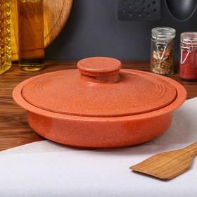 """Сковорода """"Гранит"""", оранжевая, 28.5 см"""