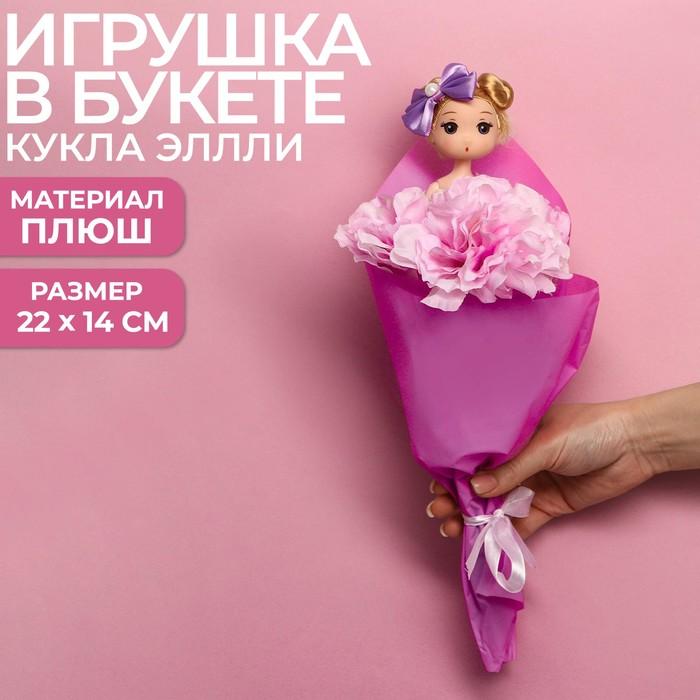 Букет с игрушкой «Кукла Элли»