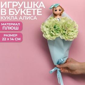 Букет с игрушкой «Кукла Алиса» Ош