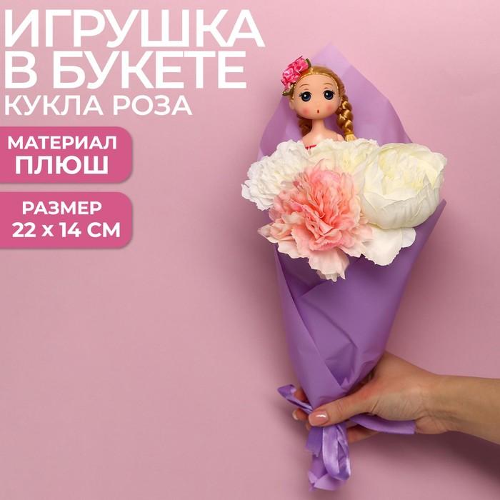 Букет с игрушкой «Кукла Роза»