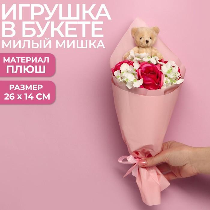 Букет с игрушкой «Мишутка Глория»