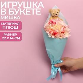 Букет с игрушкой «Мишка Эмми»