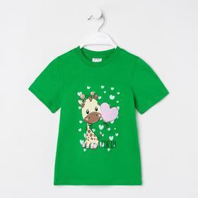 Футболка детская «Жираф», цвет зелёный, рост 116-122 см