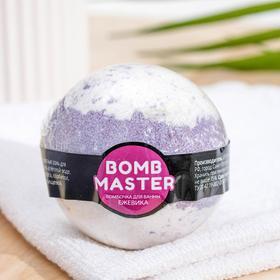 "Бомбочка для ванн "" Ежевика""  Bomb Master"""
