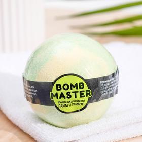"Бомбочка для ванн ""Лайм и Лимон"" Bomb Master"