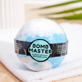"""Бомбочка для ванн """"Морские соли и минералы"""" Bomb Master"""