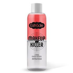 Двухфазное средство для снятия стойкого макияжа Estrade Makeup killer