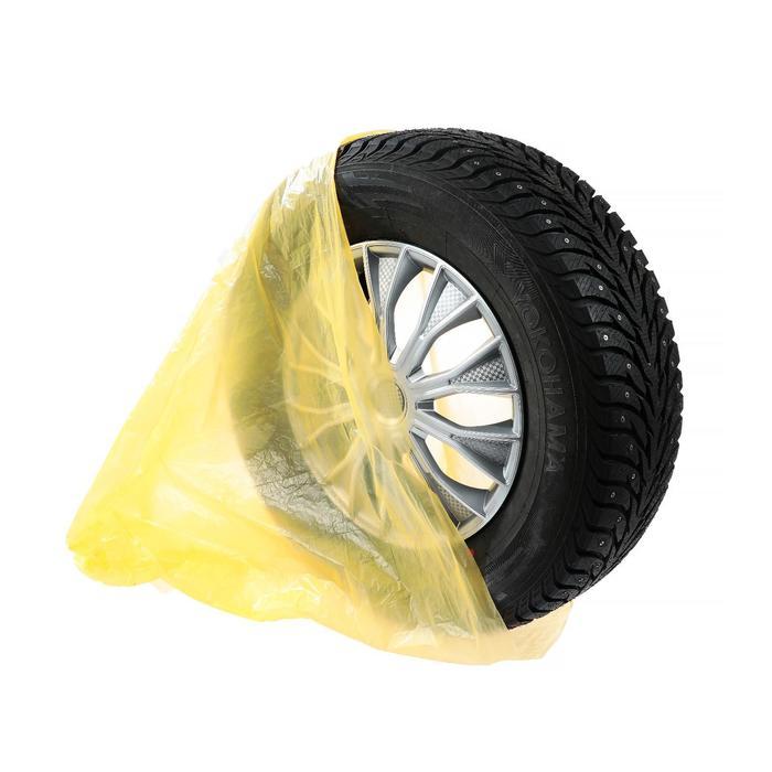 Мешки для колес Cartage, R12-R18, 90х90 см, 4 шт