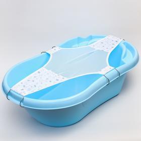 Гамак для купания детский, «Куп-куп» 80 cм., Premium цвет белый Ош