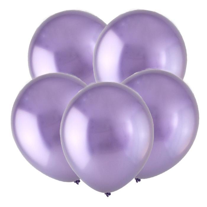 Шар латексный 5 Зеркальные шары, водные бомбочки, хром, сиреневый, набор 50 шт.