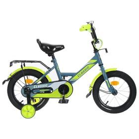 Велосипед 14' Graffiti Classic, цвет серый/лимонный Ош