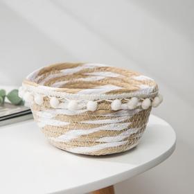 Корзина для хранения Доляна «Мокко», 18×14×8,5 см, цвет бежево-белый
