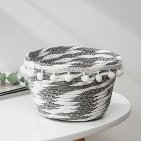 Корзина для хранения Доляна «Мокко», 15×15×10 см, цвет серо-белый