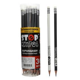 Карандаш чернографитный с ластиком, HB, «StopМикроб» круглый, с антимикробным покрытием