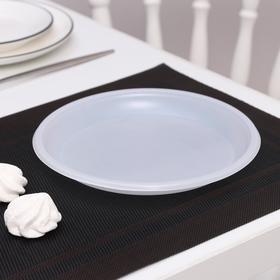 Тарелки одноразовые, d=20,5 см, цвет белый, 12 шт/уп