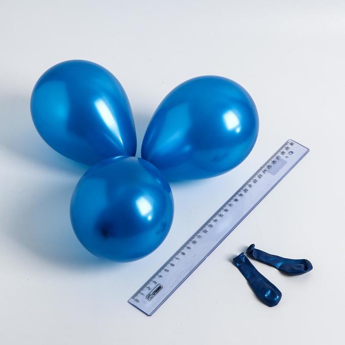 Шар латексный 5, перламутровый, водные бомбочки, набор 100 шт., цвет синий