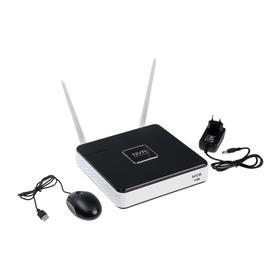 Видеорегистратор Si-Cam NVR4, IP, 4 канала, до 2 Мп Ош