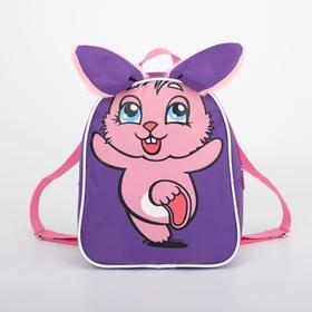 Рюкзак, отдел на молнии, цвет фиолетовый