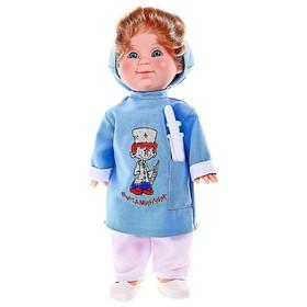 Кукла «Митя Доктор» со звуковым устройством, 34 см