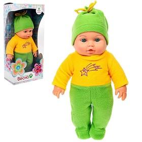 Кукла «Малыш 4», 30 см, МИКС