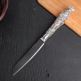 УЦЕНКА Нож для торта «Свадьба», h=22 см