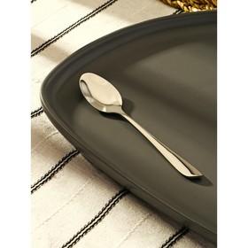 Ложка чайная Magistro «Эми», 12,5 см