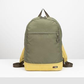 Рюкзак туристический, 18 л, отдел на молнии, наружный карман, цвет оливковый