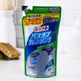 Чистящее средство для ванной комнаты, Look Plus, с ароматом цитруса