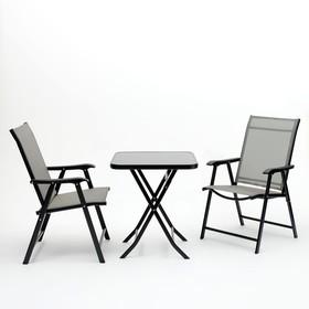 Набор мебели садовой, складной, 1 стол квадратный, 2 стула Ош