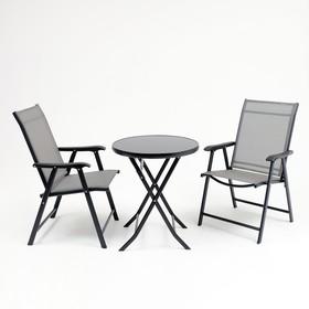Набор мебели садовой, складной, 1 стол круглый, 2 стула Ош