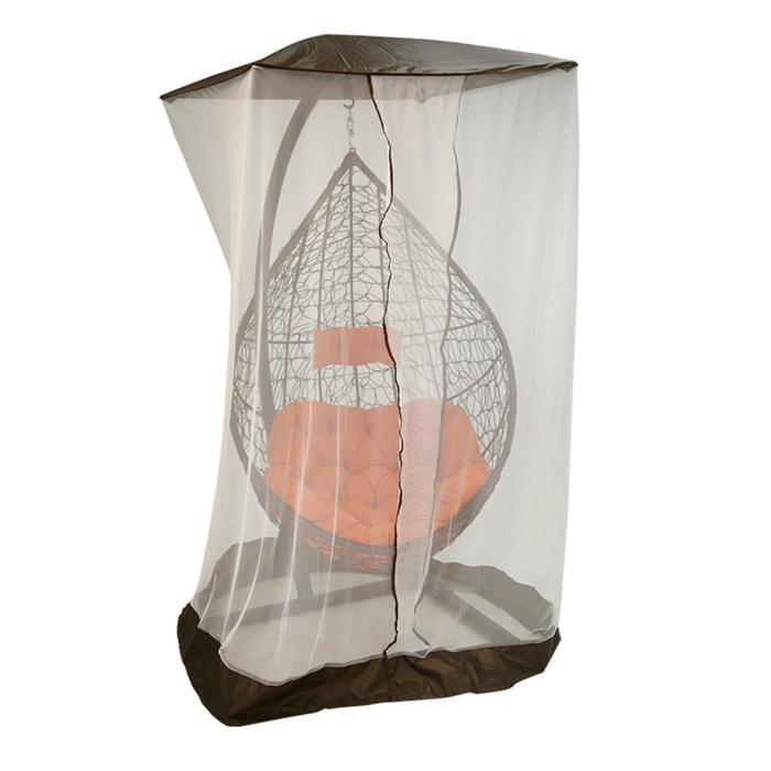 Чехол-москитная сетка для подвесного кресла 100 х 100 х 200 см, коричневый