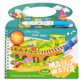 Книжка для рисования водой «Транспорт», с маркером