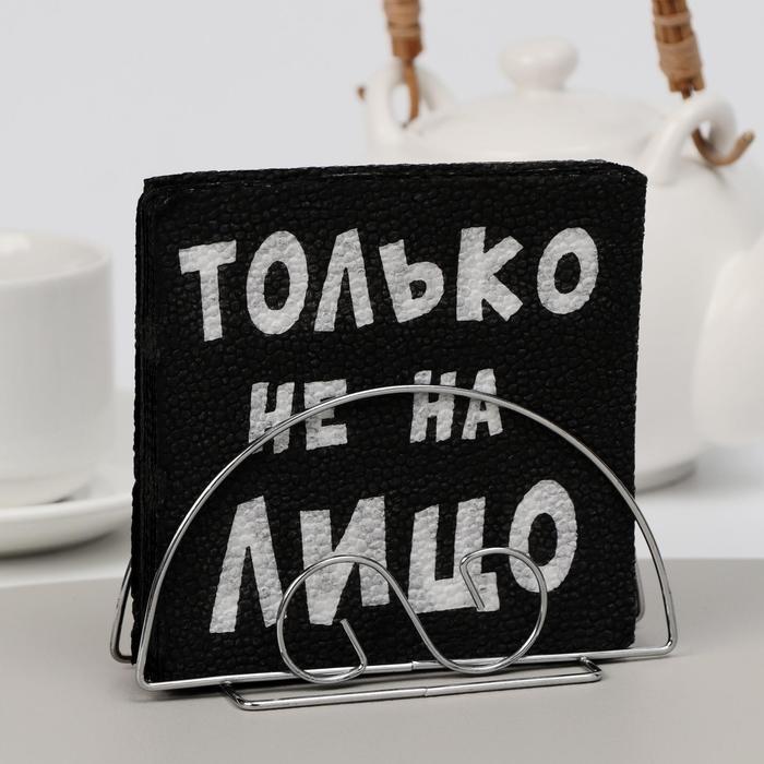 Салфетки бумажные однослойные Гармония цвета Только не на лицо, 24х24 100 шт. уп