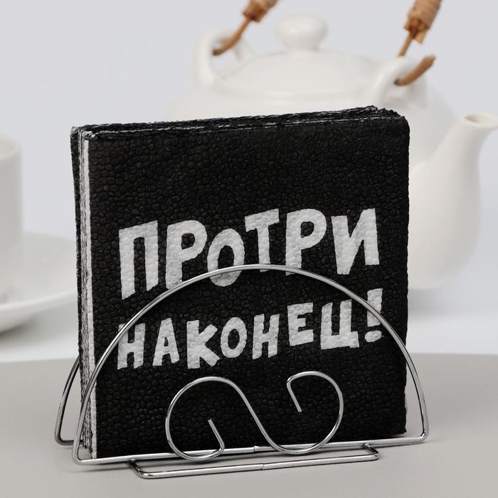 Салфетки бумажные однослойные Гармония цвета Протри наконец, 24х24 100 шт. уп