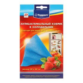 Антибактериальный коврик в холодильник Topperr 5*300*400мм голубой