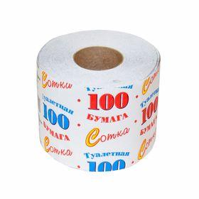 Туалетная бумага 'Сотка' со втулкой, 1 слой Ош