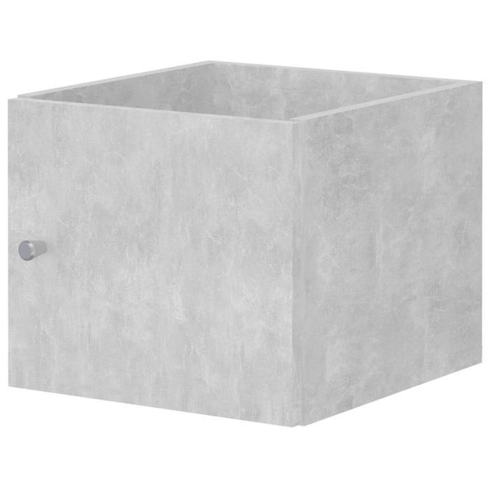 Встраиваемый элемент с дверью для стеллажа Home Smart, 33,4х32,3х27,6 см, цвет бетон