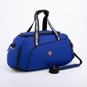 Сумка спортивная, отдел на молнии, наружный карман, карман для обуви, длинный ремень, цвет синий