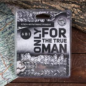 Мультиинструмент 'For the true man', 6 в 1 Ош
